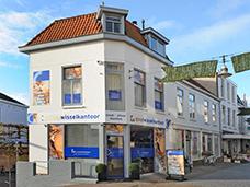 horlogewisselkantoor-Oud-Beijerland